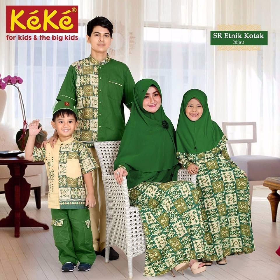 Motif batik etnik kotak
