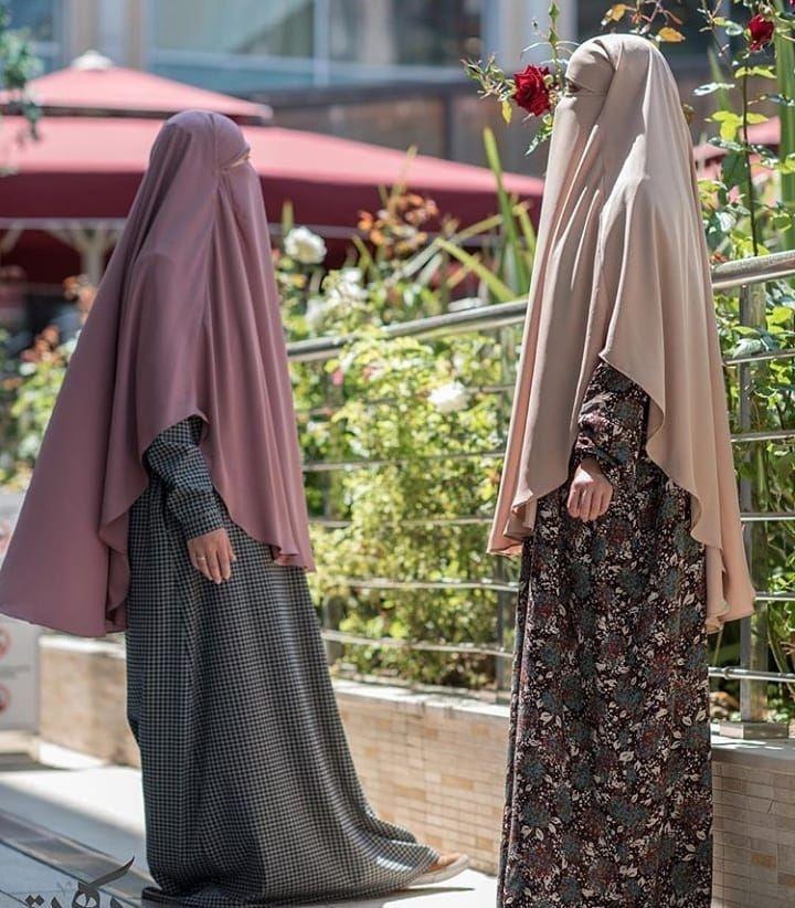 islam hijab jilbab niqab burqa wear islamic