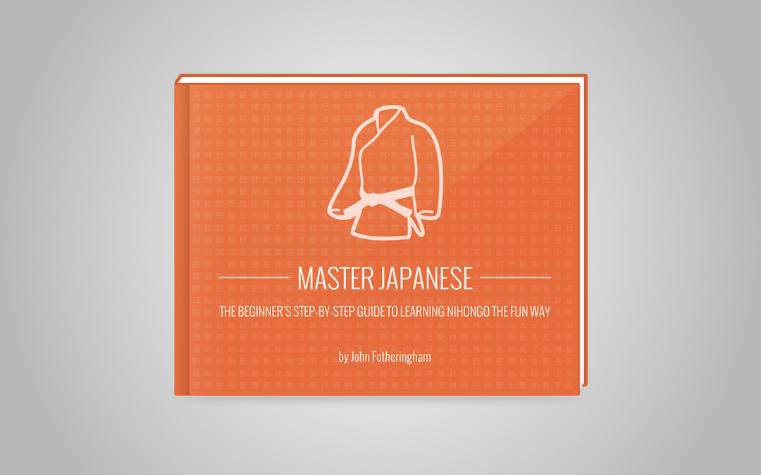 Master Japanese 8.0 is Here!