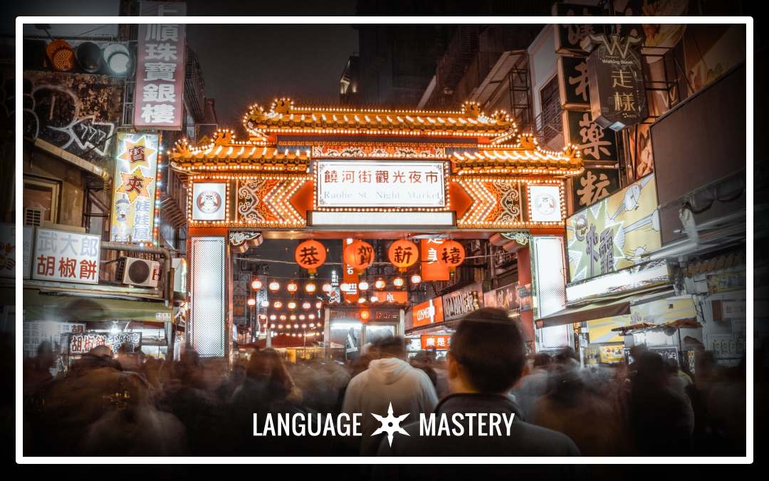 "The Top 10 Tips for Becoming a ""Local Laowai"" in China"