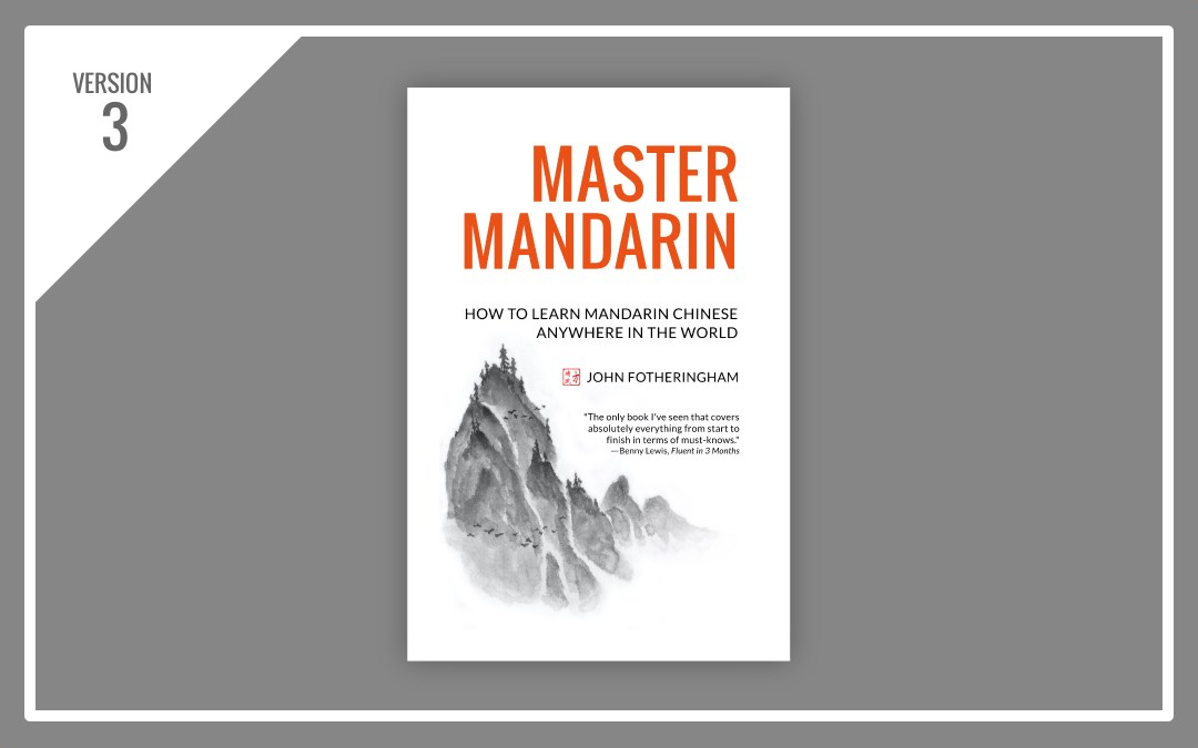 Master Mandarin 3.0 Launching on April 6, 2020!