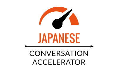 Introducing the Japanese Conversation Accelerator