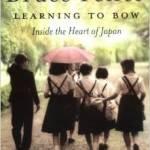 Japan1(Bow)