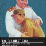 Korea6(cleanest)