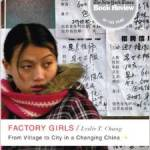 china5(factory)
