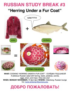 Herring under fur coat 11:11 Study break flyer