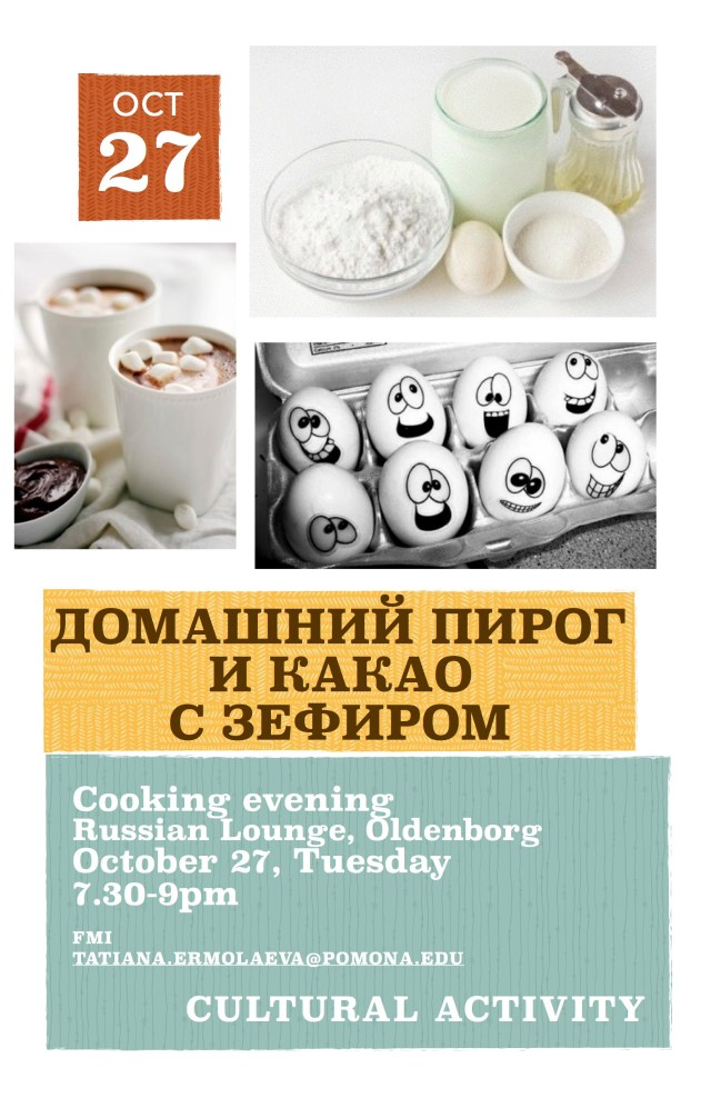 Cultural activity flyer