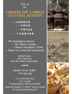 off-campus-cultural-activity