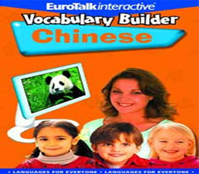 Chinese Learning Software Vocabulary Builder