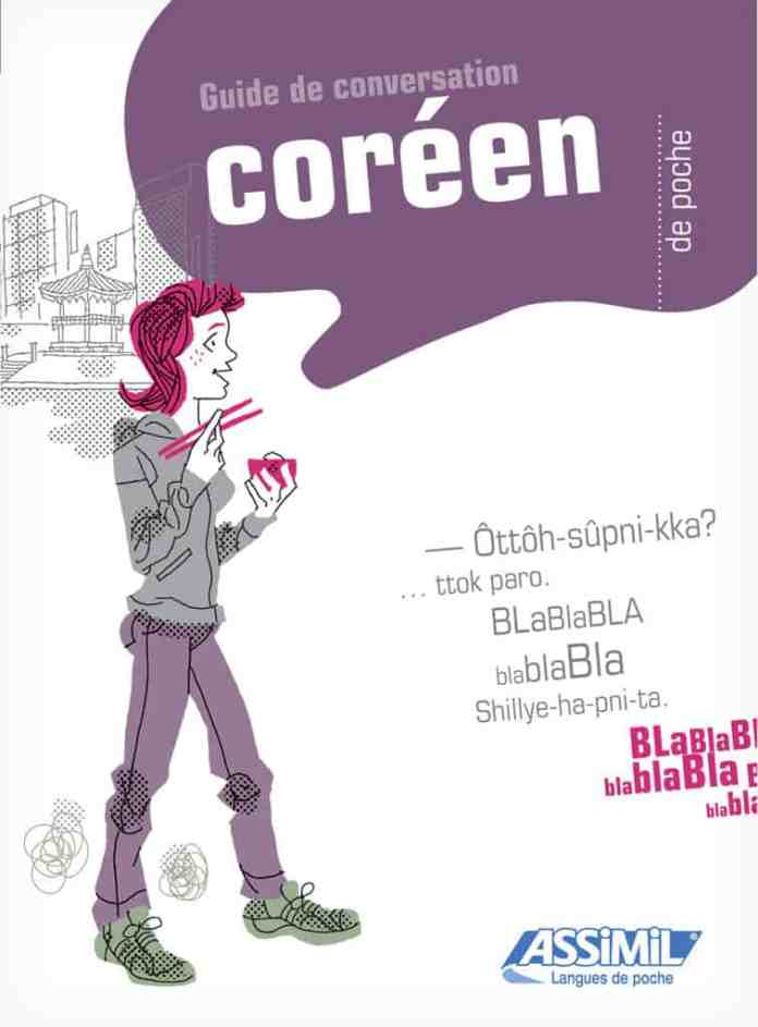 Critique : Coréen de poche - guide de conversation