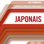 Dictionnaire japonais assimil