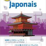Japonais guide de conversaiton assimilnew