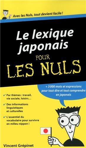 Le lexique japonais pour les nuls
