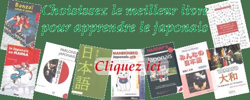livre-japonais