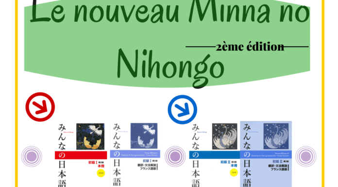 2eme edition minna no nihongo