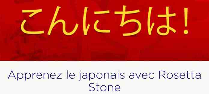 Rosetta stone japonais