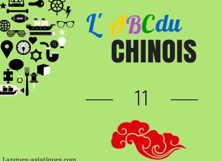 abc du chinois