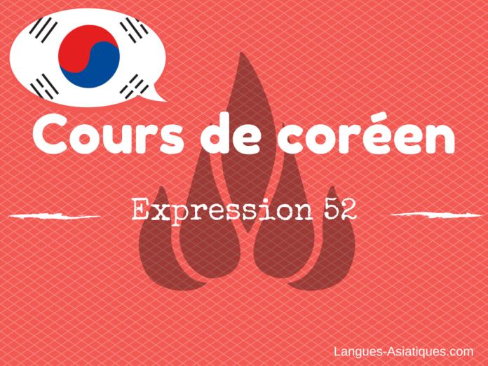 expression coreenne