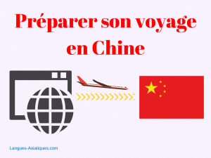 voyage en chine