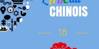 chinois sh et r