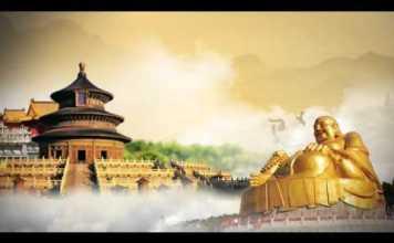 Vidéo sur la Chine