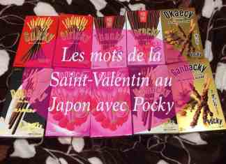 Saint valentin pocky