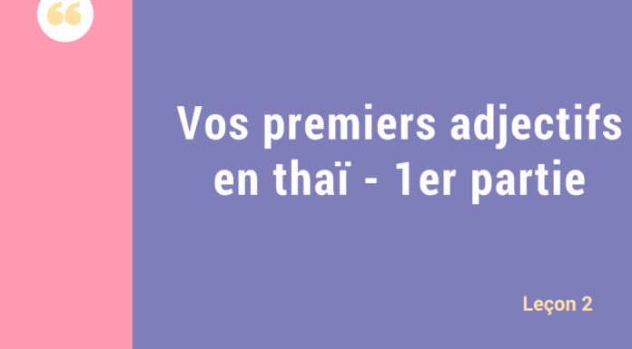 Adjectif thaï