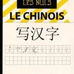 Les Cahiers d'ecriture pour les Nuls - Le chinois