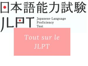 JLPT examen japonais