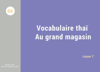 vocabulaire Thaï magasin