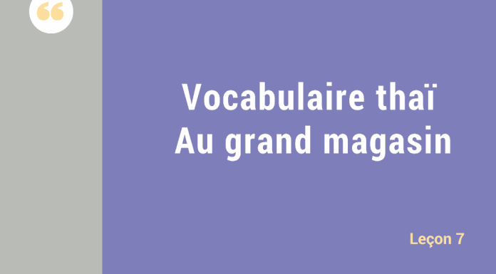vocabulaire Thaï magasin