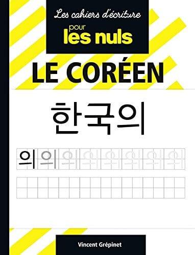 les nuls coréen cahiers