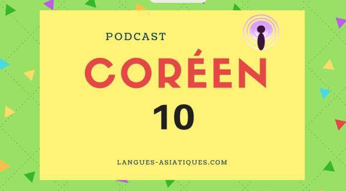 Podcast coréen 10