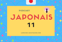 Podcast japonais 11