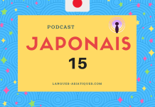 Podcast japonais 15