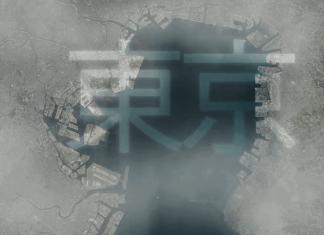 Visiter tokyo en 3 minutes