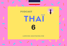 podcast thai 6