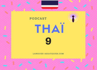 podcast thai 9