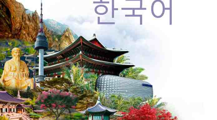 critique coréen assimil