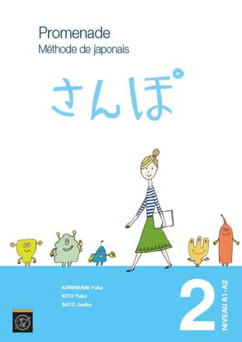 promenade volume 2 japonais