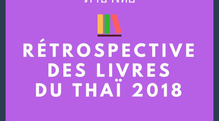 Rétrospective des livres du thaï 2018