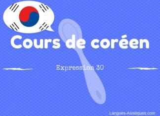 Expression coreen 30