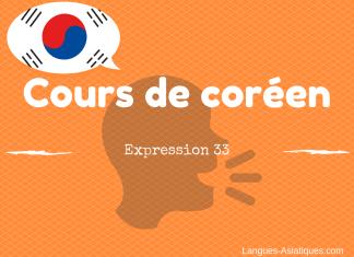 Expression coreen 33