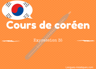 Expression coreen 35