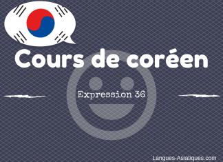 Expression coreen 36
