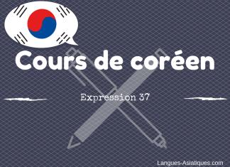 Expression coreen 37