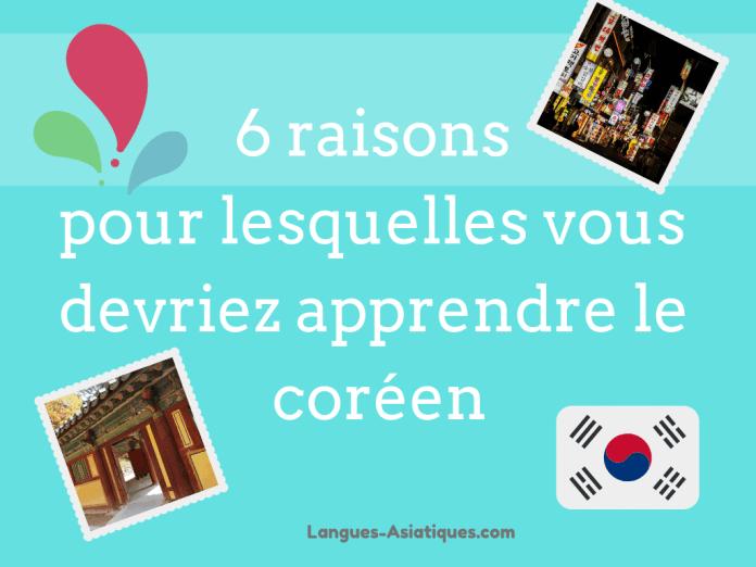 6 raisons pour lesquelles vous devriez apprendre le coreen