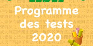 HSK – Programme des tests du chinois 2020