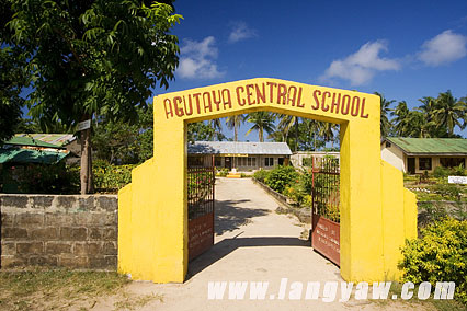 The bright and welcoming arch of the local school