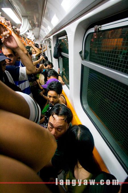 PNR train trip